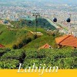 تور لاهیجان