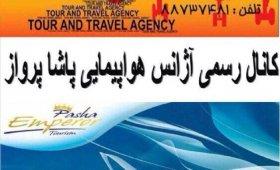 هتل دبي
