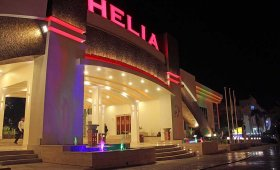 هتل هليا کیش
